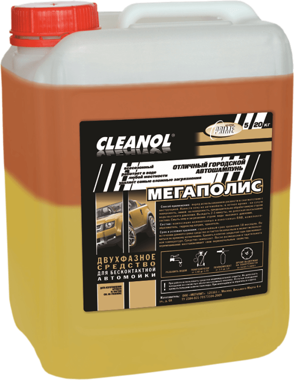 Cleanol «Мегаполис»